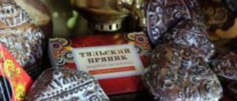 Экскурсионная программ а в Туле: Пряничные истории