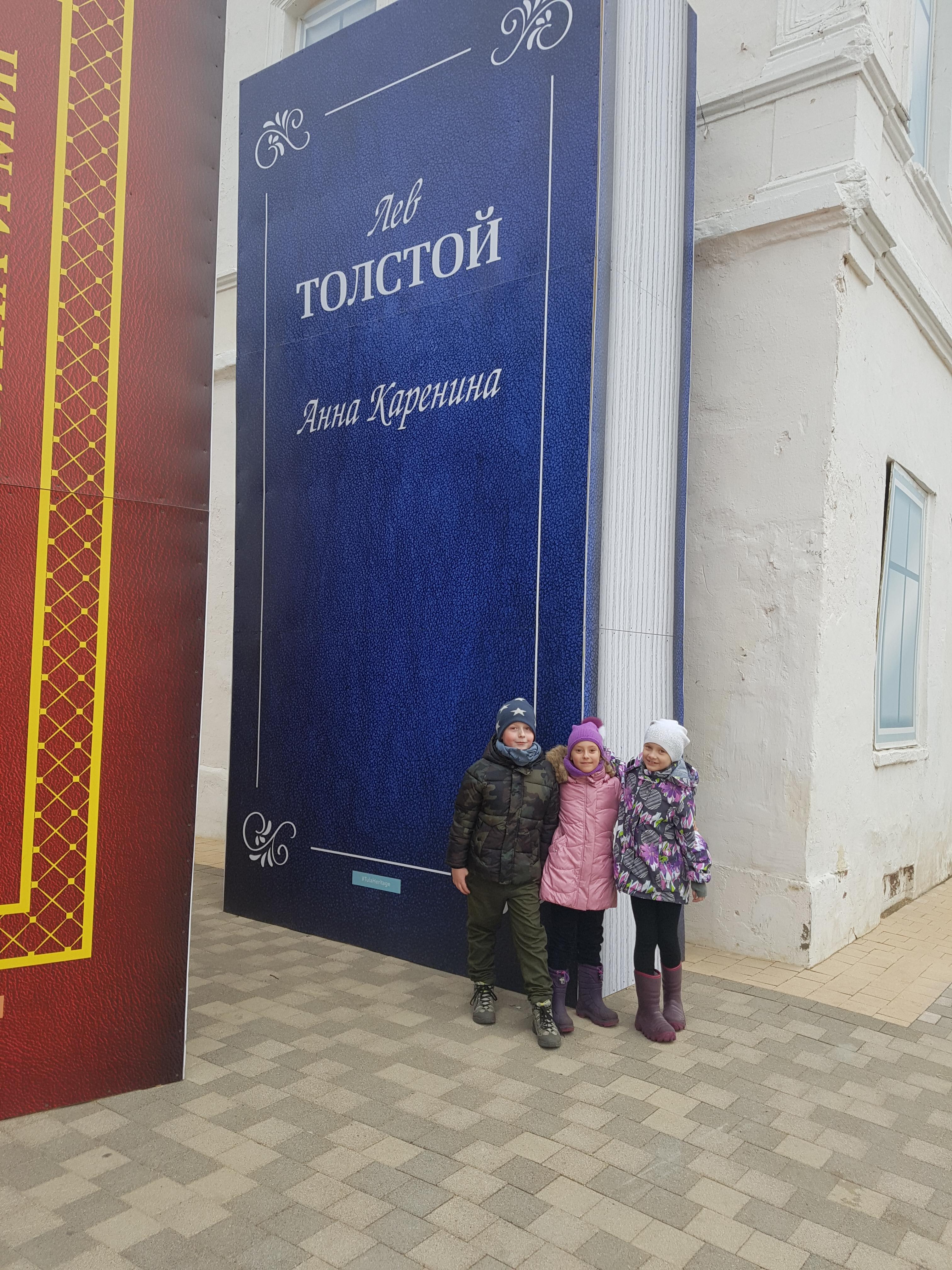 Юлия Руденко, Москва,апрель 2019