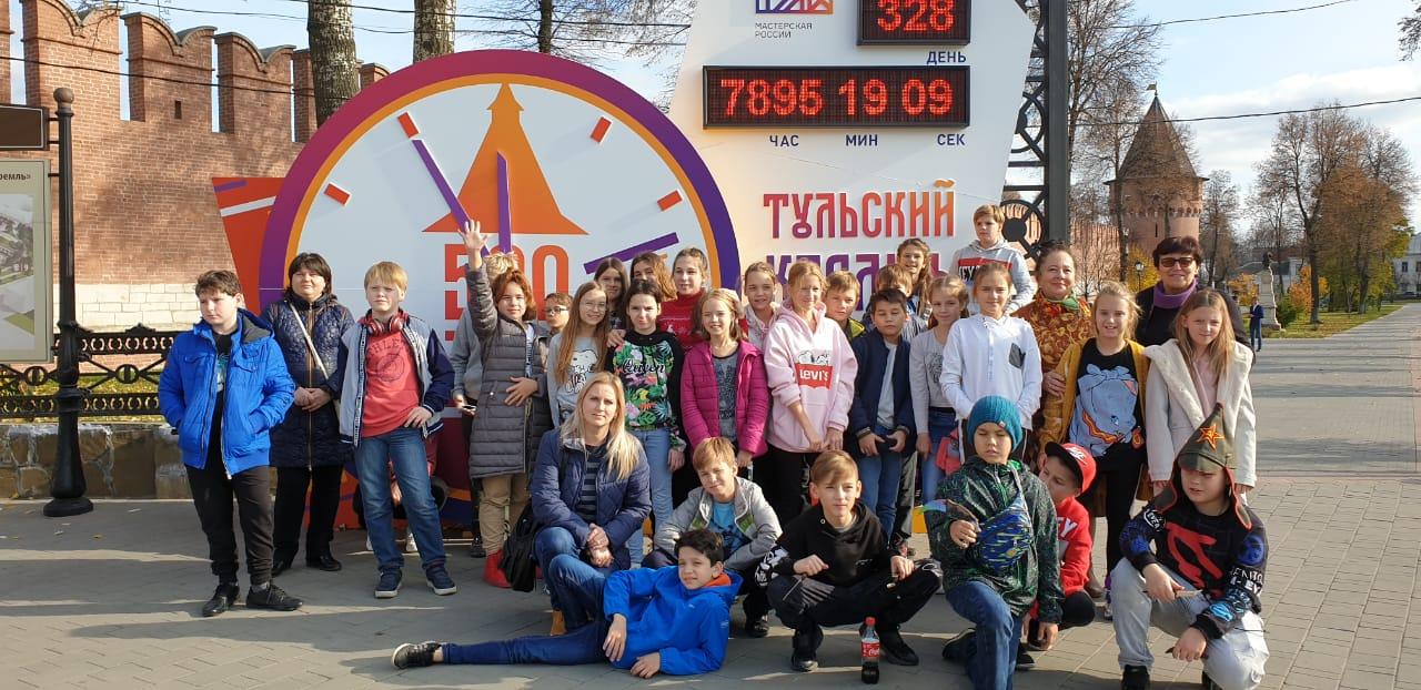Татьяна, школа Москва, 18 октября 2019