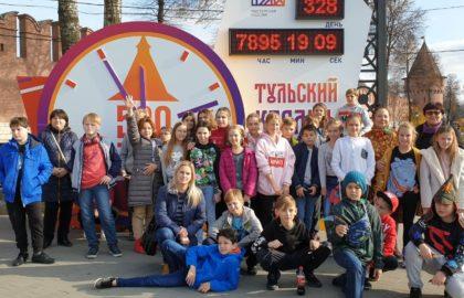 Детские туры в Тулу