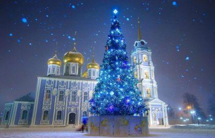 Сказочное Рождество ( тур для родителей с детьми)